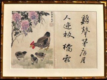 click for detailed image ChineseWCChickenFRVLG.JPG