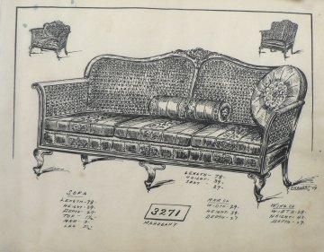 click for detailed image FurnitureDesigns3271VLG.JPG